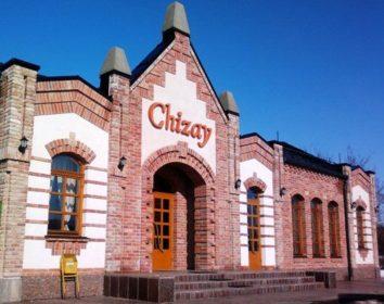 Берегово Чизай Туризм Карпаты