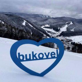Туры в Буковель из Минска